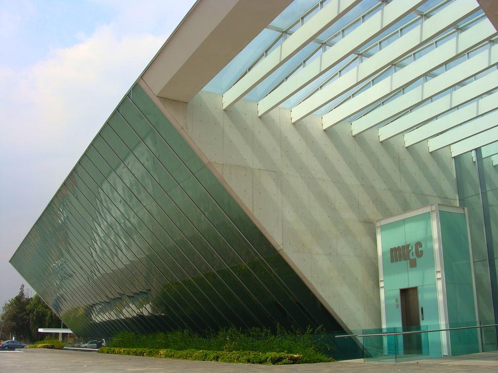 Fachada_Museo_Universitario_de_Arte_Contemporaneo